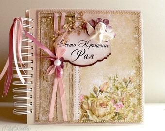 Bespoke Baby Album, Baby Photo Album, Bespoke Memory Book, Bespoke Baby Gift, Bespoke Baby Shower, Custom Baby Keepsake, Baby Shower Gift