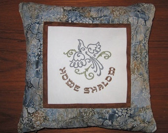 Home Shalom Dove Embroidered Decorative Pillow Cover 16 inch