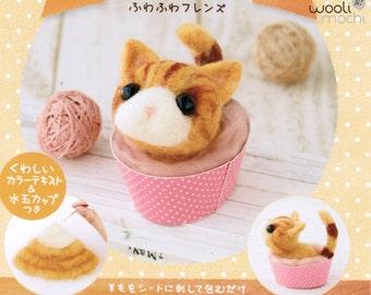 Cupcake Kitten Needle Felting Kit