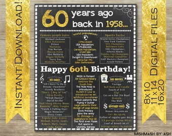1958 Birthday Sign, 60th Birthday Sign, Back in 1958, Happy 60th Birthday, 60th Birthday Poster, 1958 Birthday Party, 60 Gold