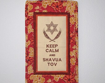 Keep Calm and Shavua Tov Embroidered Quilted Mini Judaic Jewish Wall Hanging Rusty Red