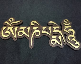 Mantra Wall Art- Om Mani Padme Hum (Small/Gold/Brown Stained)