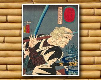 Japanese Print Art Decor Asian Wall Art Poster Decor Japan Retro (J128)