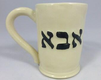 Handmade Aba Mug for Dad