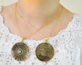 Esma 99 Names Allah Jewelry, Islamic Amulet, Muslim Protection Cifr Ilm Secret Amulet, Arabic Gold Talisman, Angel Jewelry, Gebriel Mikail