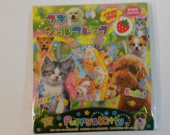 Kitten and Puppy Sticker Flake Sack