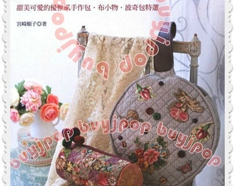 Junko Miyazaki Chinese Japanese Floral Quilt Patchwork Bag and Pouch Craft Pattern Book