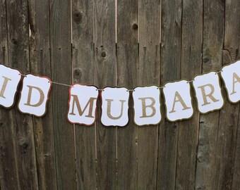 Glitter Light Brown Eid Banner