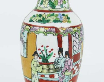 Asian Chinese Rose Medallion Hand Painted Vase
