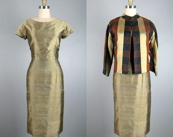 Vintage 1950s Gold Thai Silk Dress and Plaid Jacket 50s Sheath Cocktail Dress Set Size M