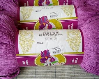 Iris 100% Mercerized Cotton Yarn Thread Crochet Embroidery 300g/10.5oz Russia