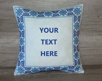 Blue custom cross stitch pillow cover, embroidered pillow case personalized, geometric needlepoint pillow 12 x 12 ~ coworker retirement gift