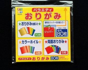 Japanese  Origami Paper - Double Sided and Foil Paper - Lots of Colors 80 Sheets 15 x 15 cm (P22)