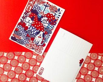 Wang Wang Postcard