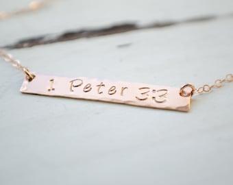Rose Gold Necklace | Bar Necklace | Stamped