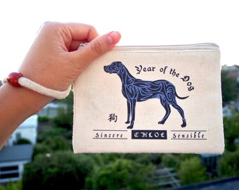 PERSONALISED Chinese New Year of the DOG Gift, Chinese Zodiac Dog Wallet/Purse/PhoneCase with Wrist Strap