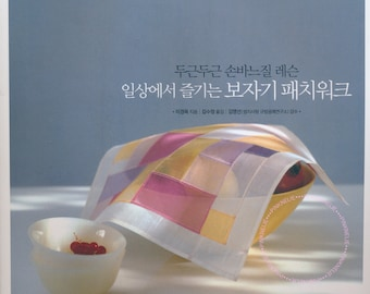 Korean Traditional Patchwork - Craft Book
