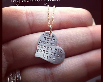 I am wishing YOU- Hebrew Sterling Silver Heart Necklace  - Rosh Hashanah Blessings Necklace ---Original Design By SimaG