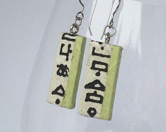 Small Lime Green Hangeul Hanji Paper Earrings OOAK Patchwork Korean Characters Green White Hypoallergenic Lightweight Delicate Earrings
