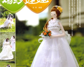 Out-of-print Handmade Wedding Dolls craft book