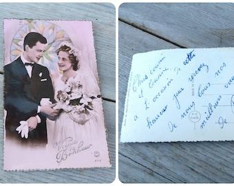 Vintage 1940/40s  Voeux de Bonheur Wedding French fancy postcard