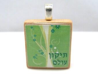 Tikkun Olam - Repairing the World - Hebrew Scrabble tile pendant with tree