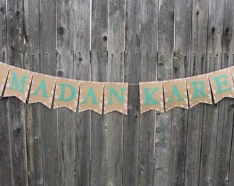 Ramadan Banner (shimmering green)