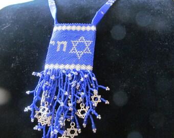 Star of David Blue Amulet, peyote, silver shalom and peach