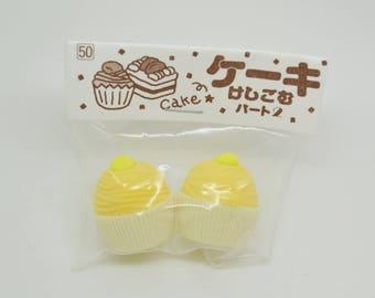 2 erasers cupcake vanilla/lemon