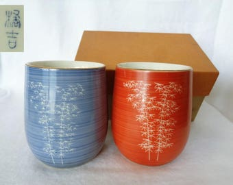 1504:Yunomi tea cup pair,Fine Japanese Tachikichi porcelain Yunomi cups set 2 ,Hand painted,boxed,marked,made in Japan.
