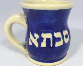 Blue Savta Mug for Grandmother