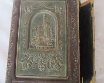 Rare Bezalel Leather and Copper Hebrew Prayer Book- Siddur Printed in Israel in the 1950's