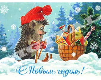 Digital Vintage Postcard Soviet Union Hedgehog Painting Kids Congratulations Happy New Year 1980s Zarubin USSR 1985 Retro Card Collectible