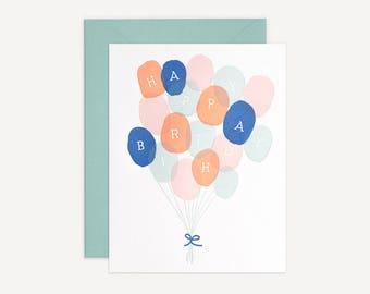 Happy Birthday Letterpress Card // Birthday Balloons