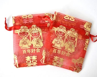 Cartoon Bride + Groom Double Happiness Organza Favour Bags in Red and Gold x10