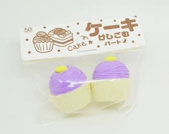 2 erasers cupcake vanilla/Lavender