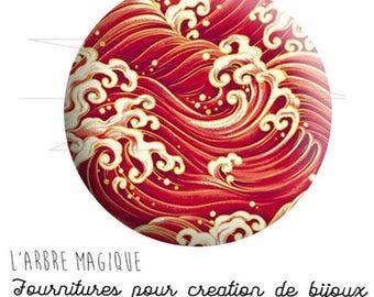 Cabochon fancy 25 mm wave Japan red beige ref 1620