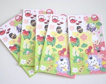 """Tadaima!! - Japanese motif mini envelopes (5 envelopes 2.5"""" x 4.75"""" )"""