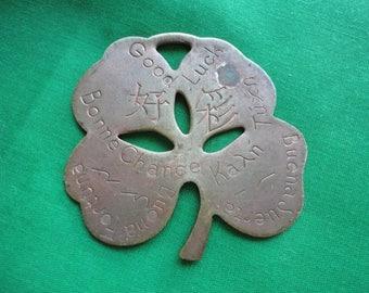 Lucky Four Leaf Clover Key Fob