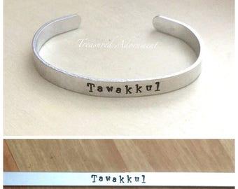 Tawakkul, Hand Stamped Cuff Bracelet, Stacking bracelet, Spiritual jewelry, Religious jewelry, Ramadan Gift, Islamic Jewelry, unisex