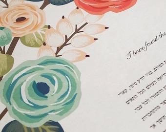 NEW Ketubah Giclée Print by Jennifer Raichman - Blooming Branches
