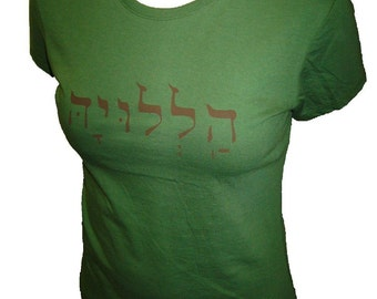 HALLELUJAH in Hebrew Organic Cotton and Organic Bamboo Women's Shirt in Green - Tshirt Size S, M, L, XL