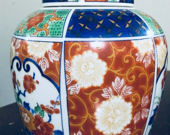 Vintage Japanese Hand Painted Pircelain Ginger Jar With Lid