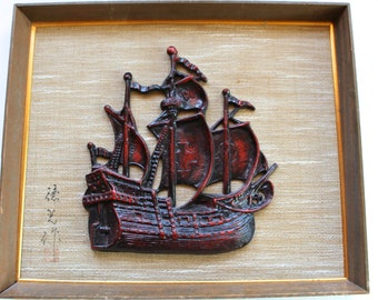 Vintage 1950's Mid Century Asian Ship Ceramic Figural Framed Wall Art! Unusual!