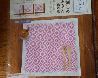 Sashiko embroidery set fabric and thread Japan