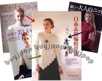 Chinese Edition Japanese Knitting Craft Book 3-In-1 Haute Couture Knit Wear Special Collection Vol 1 by Hitomi Shida