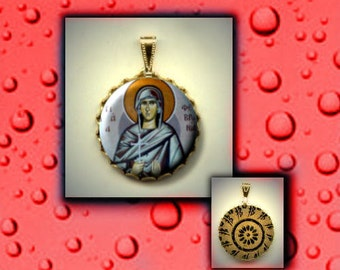 St Febronia of Nisibis Orthodox Saint Virgin Martyr hand pressed CABOCHON in Brass Charm / Pendant