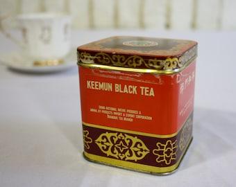 Vintage Rare Orange, Brown + Gold Metal Square Tin for Loose Leaf Keemum Black Tea | Empty Tin and Lid from Shanghai China