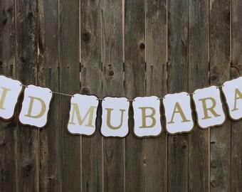 Glitter Gold Eid Banner