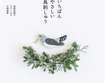 NEW! Easy Bird Embroidery by x-knowledge - Japanese Bird stitch book